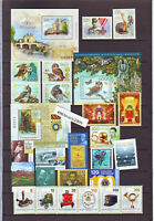 HUNGARY - 2017. Complete Year Unit - 33 Stamps and 12 Souvenir Sheets