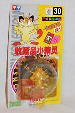 NEW IN PACKAGE POKEMON POCKET MONSTERS MEOWTH   AULDEY TOMY FIGURE PVC