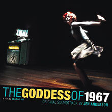 The Goddess of 1967 - Soundtrack Jen Anderson (Head Records)