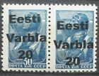 Local Deutsches Reich WWll overprint Varbla Eesti MNH