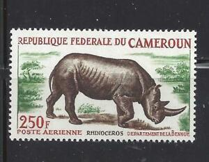 CAMEROUN - C51 - MH - 1964 - BLACK RHINOCEROS