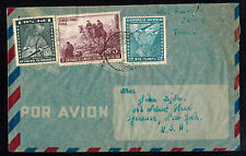 A-1119**CHILE c1954 AIR MAIL COVER w GOOD FRANKING *TALCAHUANO TO SYRACUSE, NY