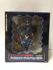 SEGA Evangelion Premium EVA Series Figure Vol.2 EvaMark.06 Japan Anime F/S J1393