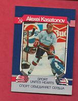 RARE 1991 CCCP ALEXEI KASATONOV  LIMITED USSR CARD