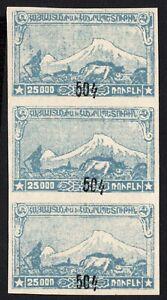 Armenia 1922 strip of 3 stamps Lapin#182 MH black overprint CV=375€