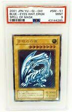 Yu Gi Oh Japanese 2001 Blue-Eyes White Dragon SM-51 Ultimate Rare PSA 9 Mint