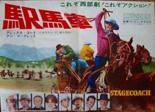 STAGECOACH Japanese B1 movie poster ANN-MARGRET NORMAN ROCKWELL 1965