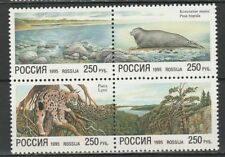 Russia 1995 Fauna Animals joint Finland 4 MNH stamps