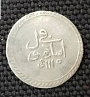 AK ISLAMIC OTTOMAN TURKEY AH 1115 SILVER PARA HIGH GRADE SILVER COIN
