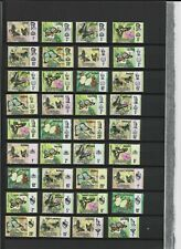 90 UNMOUNTED MINT STAMPS FROM MALASIAN STATES BUTTERFLIES