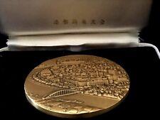 JAPAN TOKYO MINT / BRONZE MEDAL  55 mm / EXPO 70 OLYMPICS / Original BOX / N120