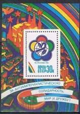 CCCP / USSR postfris 1985 MNH block 184 - Studenten spelen