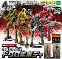 epoch Dareore dark side capsule Sotai Skull Su body Gashapon 4 set mini figure