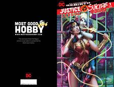 JUSTICE LEAGUE VS SUICIDE SQUAD #1 MCTEIGUE MOST GOOD HOBBY COLOUR VARIANT DC