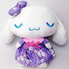"""Sanrio Cinnamoroll 9"""" Stuffed Animal Anime Plush Toy Christmas gift Dog Figure"""