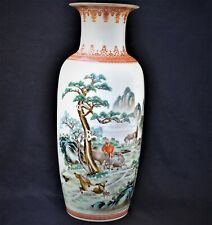 "New listing Antique Chinese Porcelain Landscape Horses Marked 25"""