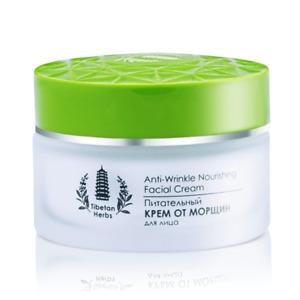 TianDe Tibetan Herb Saffron Anti-Wrinkle Hydrating Nourishing Facial Cream
