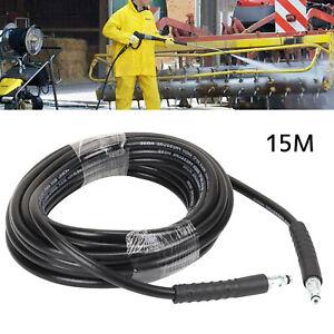 15M Extension High Pressure Washer Hose Garden For Karcher K2 K3 K4 K5 K7