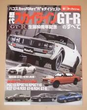 50th Anniversary ALL ABOUT SKYLINE GT-R book NISSAN Hakosuka