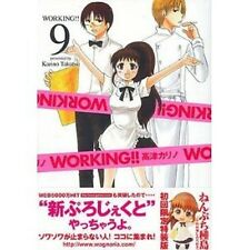 Working #9 Manga Japanese First Limited Special Edition TAKATSU Karino w/extra