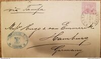 O) 1891 KING ALFONSO XIII - SC 148 10c, CODES LOYCHATE AND CIA, TO GERMANY