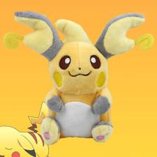 Peluche Raichu Pokemon plush toy Center pokedoll doll aplastado juguete regalo