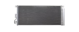 A/C CONDENSER AIRCON RADIATOR OPEL MOKKA X CHEVROLET TRAX 1,6 1,7 DTI CDTI 2012-