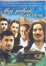 Moj rođak sa sela DVD 7+8 Epizoda Serija Rodjak Disk 4 Penzija Legenda Beograd