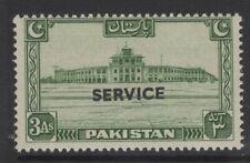 PAKISTAN SGO20 1948 3a GREEN MTD MINT