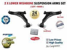FOR VOLVO S40 V40 2000-2004 NEW 2 X LOWER LEFT RIGHT SUSPENSION WISHBONE ARM SET