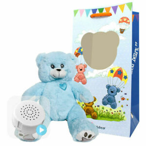 8 inch Little Prince - Pre-Stuffed Baby Heartbeat Teddy Bear & Voice Recorder