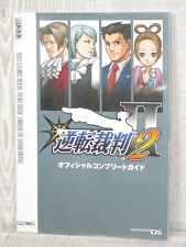 GYAKUTEN SAIBAN II 2 Ace Attoney Official Complete Guide DS Book 2006 CP59