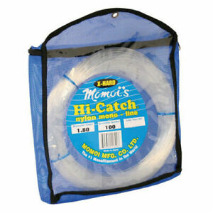 Momoi 11150 Hi-Catch x-Tra Hard Leader Material 150 lb  100 YD Clear