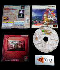 BREATH OF FIRE III 3 SONY playstation PSX Play Station PS1 JAP Capcom
