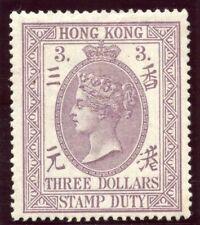Hong Kong 1902 QV Postal Fiscal $3 dull mauve MLH. SG F5. Sc 58.