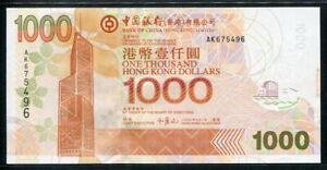 Hong Kong ( Bank of China ) 2003, 1000 Dollars, P339a, GEM UNC