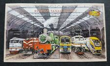 2010 Malaysia KTM Railway Locomotive Train Transport Miniature Sheet Stamp Mint