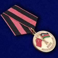 """USSR AWARD ORDER МЕДАЛЬ- """"Participant of military operations in Afghanistan"""""""