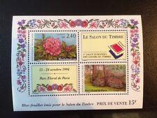 BLOC N°15 FRANCE 1ER SALON EUROPEEN DU TIMBRE NEUF 1993