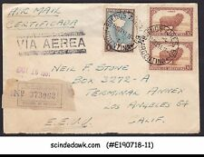 ARGENTINA - 1951 REGISTERED ENVELOPE TO USA WITH STAMPS