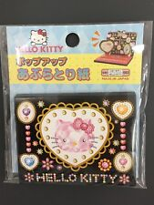 DAISO JAPAN HELLO KITTY OIL BLOTTING PAPER 50sheets limited Out of print G-90