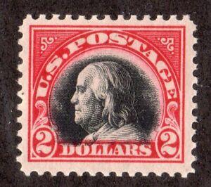1920 US SC 547 $2 Benjamin Franklin Carmine Lake & Black - MNH XF