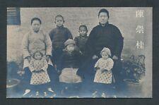 c. 1910 CHINA, MAA KOO SHING & FAMILY Real Photo Postcard