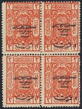 SAUDI ARABIA 1925 1G SURCHARGE ON 2p ORANGE BLOCK OF 4 SG 157 1 STAMP HINGD 3 NH