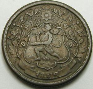 RATLAM (India) 1 Paisa VS1947 (1890) - Copper - VF+ - 1529 ¤