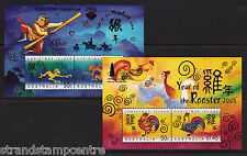 Christmas Islands - Year of the Monkey (2004) + Rooster (2005) 'Bundle'