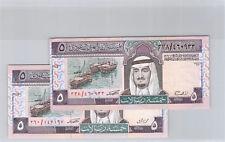 Arabie Saoudite Lot de deux 5 Rials (1983) Pick 22