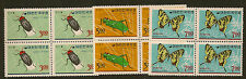 KOREA (SOUTH):1966 Insects ( inc Butterfly) SG654-6  unmounted mint blocks of 4