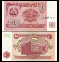 TAJIKISTAN 10 Rubles, 1994, P-3, UNC World Currency