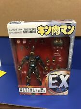 KINNIKUMAN WARSMAN WARS MAN SP Extreme  ACTION SUPER FIGURE